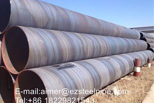 Oiling Coated Submerged Arc Welded Spiral Steel