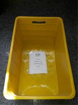 جعبه 20 کیلووی مخصوص حمل و نقل