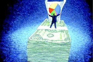 مشاور مالی و مالیاتی فاینو کامپ