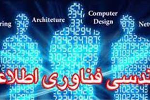 آماده بکار مشاوره صادرات واردات و خدمات فنی مهندسی