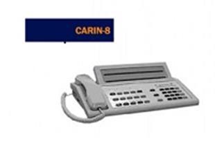 آموزش اپراتوری تلفن سانترال کارین