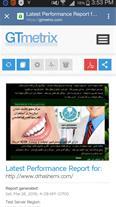 مناسب ترین قیمت های کاشت 22 برند ایمپلنت دندان