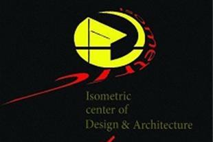 طراحی و ساخت ویترین مغازه و غرفه های نمایشگاهی