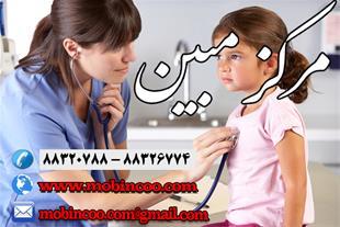 استخدام پرستار کودک و نوزاد در منزل (biby siter)