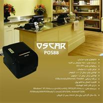 چاپگر حرارتی اسکار OSCAR POS88F