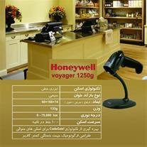 بارکدخوان - Honeywell Voyager 1250G