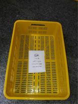 سبد کشتارگاهی و بسته بندی مواد غذایی