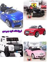 فروش عمده و تک فروشی انواع ماشین و موتورهای شارژی