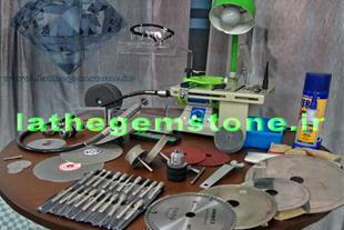 فروش دستگاههای تراش سنگ های قیمتی و گوهر
