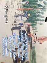 ماشین آلات صنعتی - تولیدی ترکیه02177327856