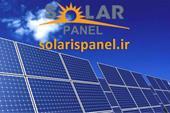 سیستم های خورشیدی