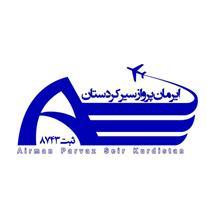 تور اربیل + سلیمانیه: آژانس هواپیمایی ایرمان پرواز