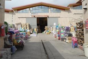 توزیع و فروش عمده پلاستیک و بلور فروش عمده پلاسکو