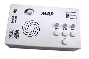 دستگاه ضبط مکالمات تلفنی ( تجهیزات سانترال )