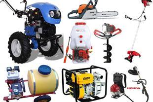 ماشین آلات و ادوات کشاورزی ، کولتیواتور کاما