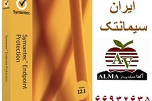 ایران سیمانتک   66932688