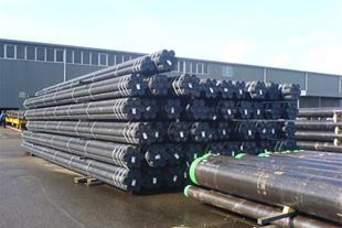 وارد کننده و تامین کننده انواع لوله های فولادی