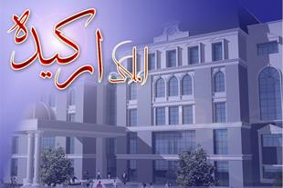 آپارتمان 105 متری شهرک حافظ