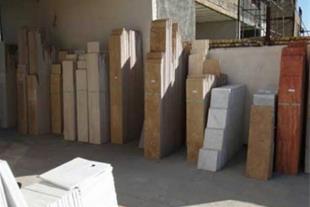 سنگبری سلطانی - فروش سنگ ساختمانی