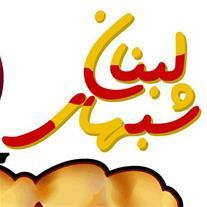 فست فود بدون سوسیس کالباس برای اولین بار در تبریز