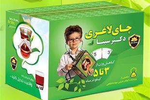 چای دکتر سینا نمایندگی گیلان 09119340210 - 1
