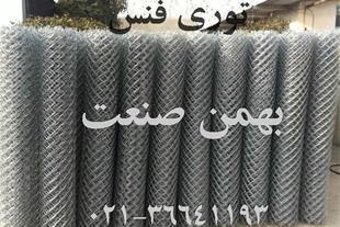 توری حصاری , توری فنس چشمه 5