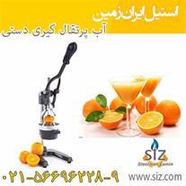 فروش آب پرتقال گیری دستی