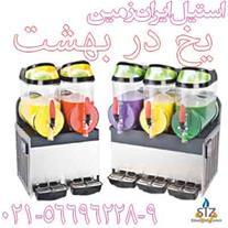 فروش دستگاه یخ در بهشت