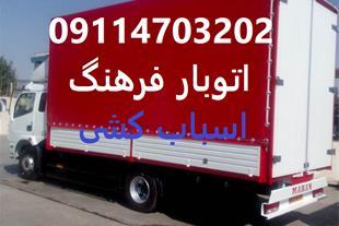اتوبار در لاهیجان