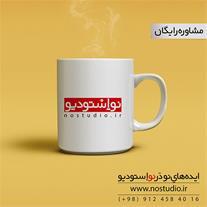 طراحی لوگو،پوستر،طراحی آگهی برای شبکه های اجتماعی