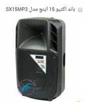 اجاره باند اکتیو 15 اینچ در اصفهان 09331751041