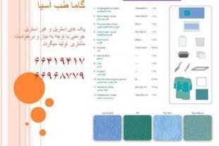 تولید و فروش ست های استریل درمانی و جراحی