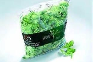فروش وسایل شرکت تهیه سبزی و مواد غذایی