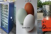 فروش دستگاه جوجه کشی و تخم نطفه دار تمامی طیور