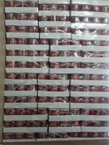 فروش عمده رب صادراتی 810 گرمی
