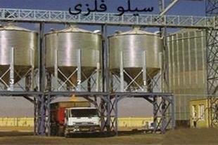 سیلوی فلزی غلات ماشین آلات آرد و خوراک دام و طیور