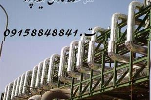 عایق کاری موتورخانه و کارخانه - عایقکاری گرم
