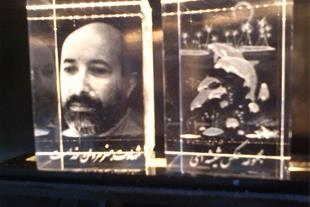 عکس و مدل لیزری داخل کریستال و شیشه و بلور