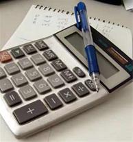 خدمات حسابداری و نصب نرم افزار و مشاوره مالیاتی