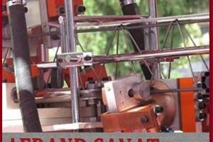 تیرچه صنعتی و ماشینی ، دستگاه تیرچه تمام اتوماتیک