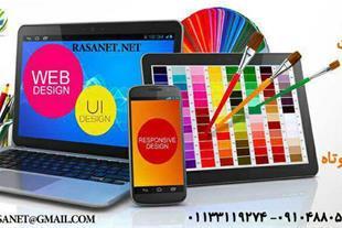 طراحی سایت ، طراحی وب سایت حرفه ای