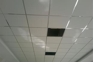 سقفهای کاذب مشبک کناف