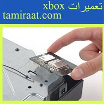 تعمیرات ایکس باکس 360 و تعمیرات پلی استیشن PS3