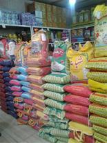 فروش ویژه مواد غذایی کارمندان دولت