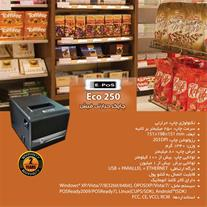 چاپگر حرارتی ECO 250 Thermal Printer