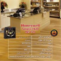 بارکدخوان HoneyWell 7820