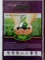 تولید و فروش کود سلولزی و خاک فراوری شده