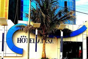 هتل ایرسا قشم ، رزرو هتل در قشم