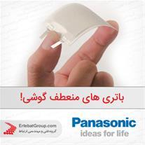 تولید باتری منعطف گوشی توسط پاناسونیک