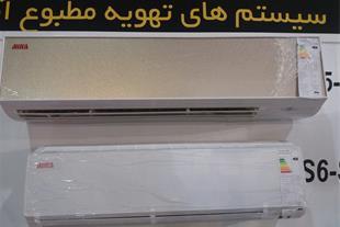 فروش و خدمات کولر گازی در اصفهان با قیمت مناسب